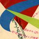 Inventari Fondi Archivistici